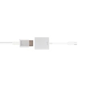 Picture of Moshi HDMI Cable Ultra Thin (7M) - White